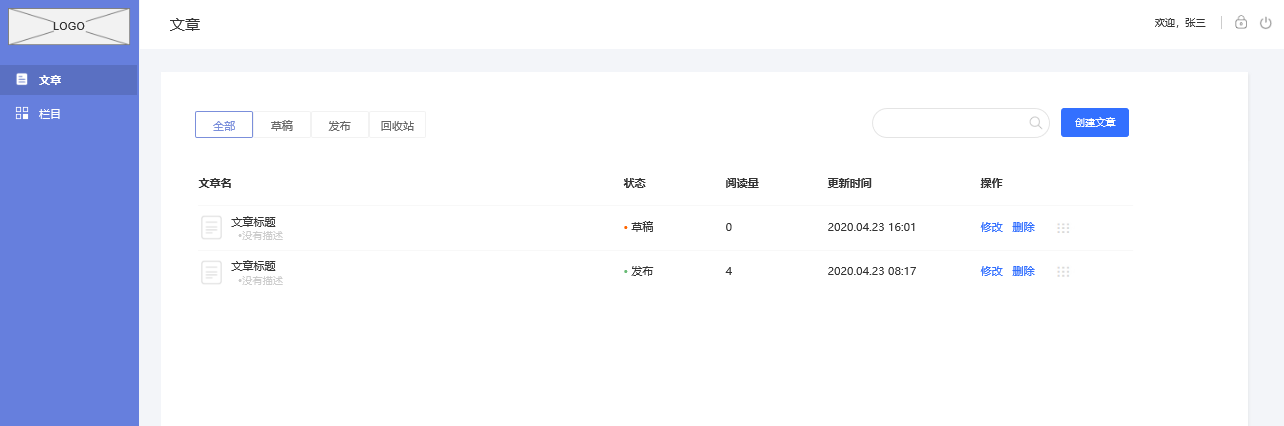Axure8原型设计实战案例:帮助中心系统(包含需求文档,帮助中心rp源文件,帮助中心html页面)