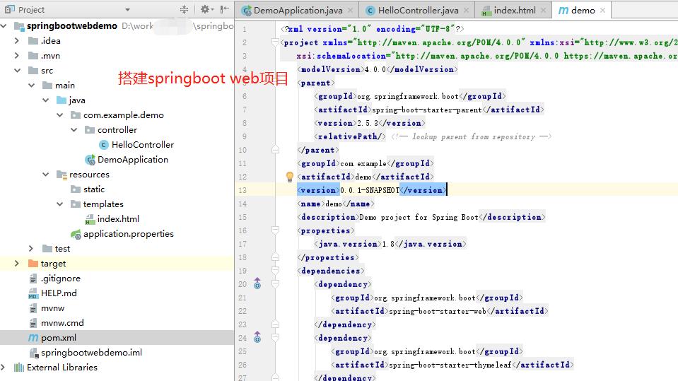 搭建springboot web项目,完整idea源码